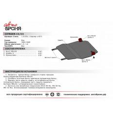 Защита картера и КПП Citroen C2 111.01201.1