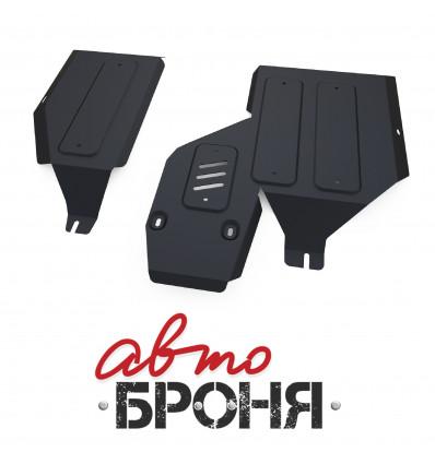 Защита топливного бака и редуктора Mitsubishi ASX 111.04038.1