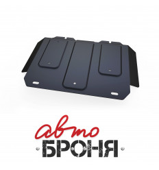 Защита картера Great Wall Hover H3 111.02022.1