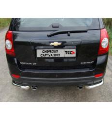 Защита задняя (уголки) на Chevrolet Captiva CHEVCAP12-07