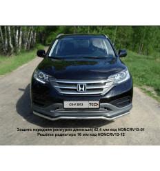 Защита передняя (кенгурин длинный) на Honda CR-V HONCRV13-01