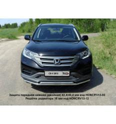 Защита передняя нижняя (двойная) на Honda CR-V HONCRV13-03