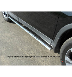 Пороги овальные с проступью на Honda CR-V HONCRV13-07