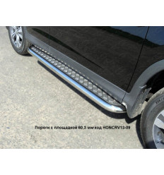 Пороги с площадкой на Honda CR-V HONCRV13-09