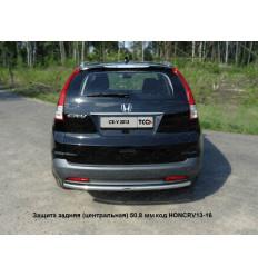 Защита задняя центральная на Honda CR-V HONCRV13-16