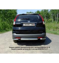 Защита задняя (уголки) на Honda CR-V HONCRV13-17