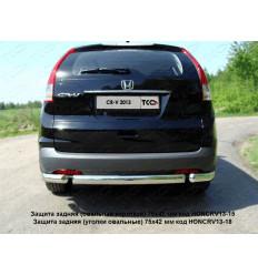 Защита задняя (уголки овальные) на Honda CR-V HONCRV13-18