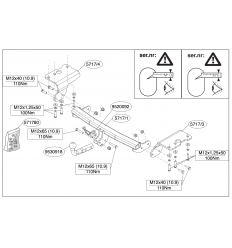 Фаркоп на Toyota Auris 571700