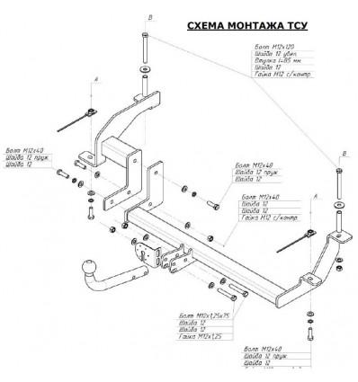 Фаркоп на Opel Combo 1174A