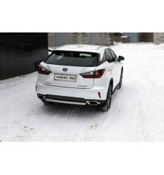 Защита задняя центральная на Lexus RX LEXRX200t15-23
