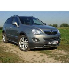Защита передняя нижняя на Opel Antara OPANT12-01