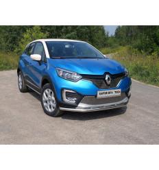 Защита передняя нижняя на Renault Kaptur RENKAP16-26