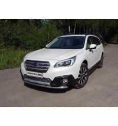 Защита передняя нижняя на Subaru Outback SUBOUT15-01
