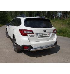 Защита задняя (овальная) на Subaru Outback SUBOUT15-12