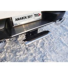Задняя подножка овальная (под фаркоп) на Volkswagen Amarok VWAMAR17-55