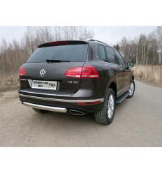 Защита задняя (овальная) на Volkswagen Touareg VWTOUARRL14-22