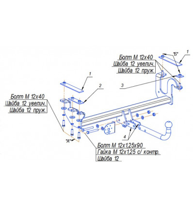 Фаркоп на Suzuki Jimny 2852A