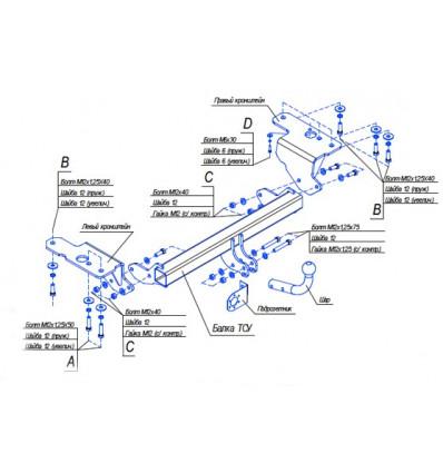 Фаркоп на Toyota Avensis 3067A