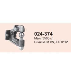 Универсальный шар под замок и кольцо 024-374