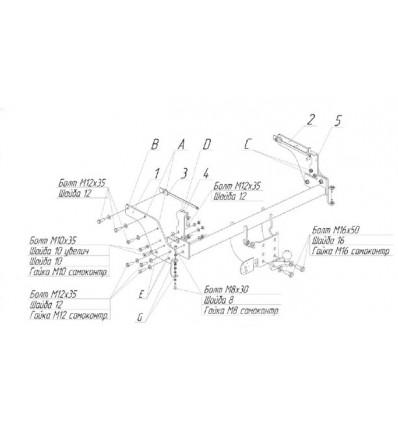 Фаркоп на Mazda BT50 3958F