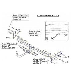 Фаркоп на Hyundai Verna 4239A