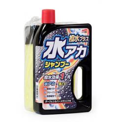 Шампунь для кузова защитный Soft99 Super Cleaning Shampoo + Wax для темных, 750 мл. 04271