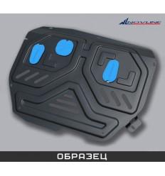 Защита картера на Ford Fiesta NLZ.16.01.030