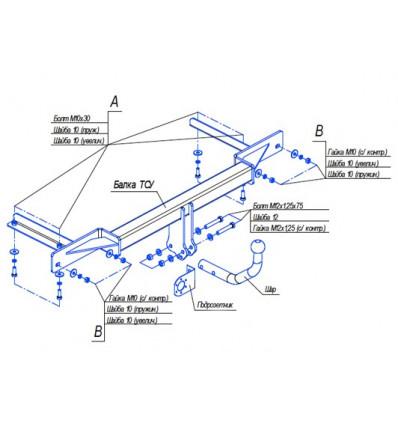 Фаркоп на Chevrolet Cruze 5259A