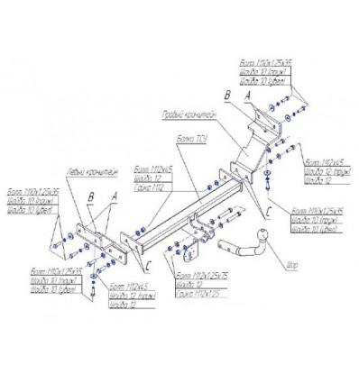 Фаркоп на Kia Ceed 6736A