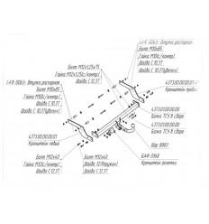 Фаркоп на Nissan Almera 4373A