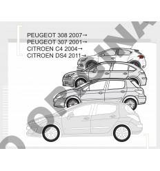 Фаркоп на Peugeot 308 E4716AS