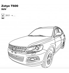Фаркоп на Zotye T600 9013-A