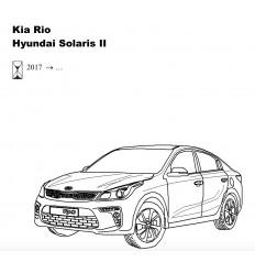 Фаркоп на Kia Rio 6759-A