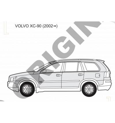 Фаркоп на Volvo XC90 E6807AA