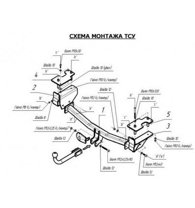 Фаркоп на Honda HR-V 5506A