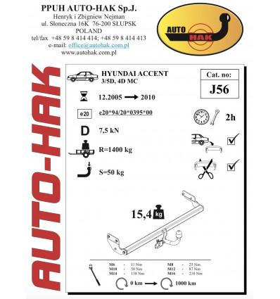 Фаркоп на Hyundai Accent J 56