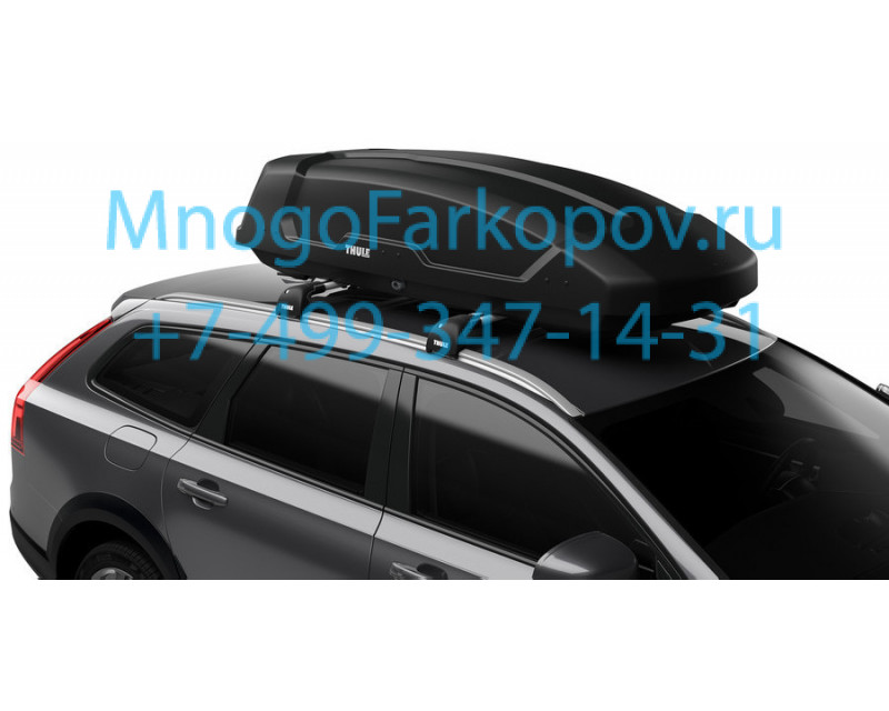 Thule force medium rooftop cargo box cera wall mixer with hand shower