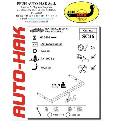Фаркоп на Seat Ibiza SC 46