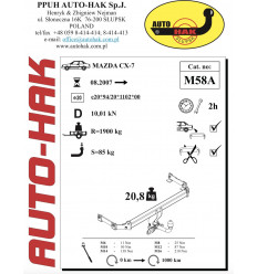 Фаркоп на Mazda CX-7 M 58A