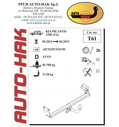 Фаркоп на Kia Picanto T 61