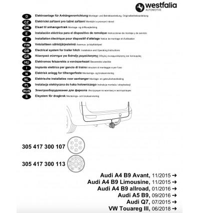 Электрика оригинальная на Audi A4/A5/Q7 305417300113