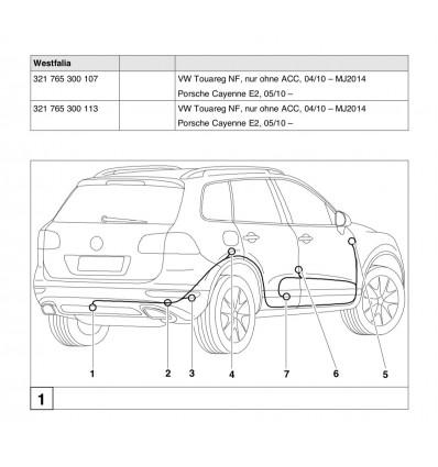 Электрика оригинальная на Volkswagen Touareg 321765300107
