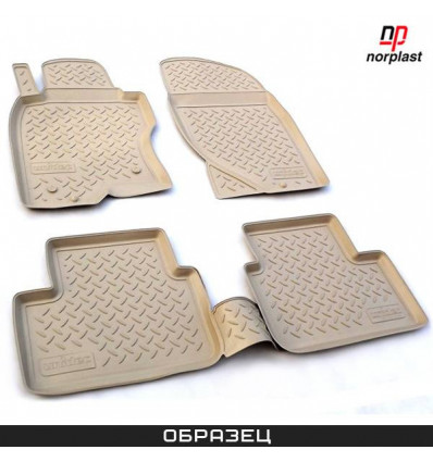 Коврики в салон Audi A4 NPL-Po-05-02-B