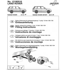 Электрика оригинальная на Land Rover Discovery V/Range Rover/Range Rover Sport 12190516
