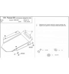 Защита КПП Volkswagen Passat B5 26.0360