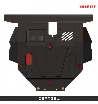 Защита топливного бака Renault Kaptur 18.3287