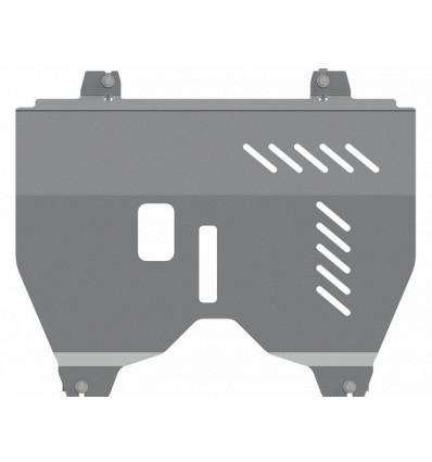 Защита картера и КПП Nissan Pathfinder 15.2625