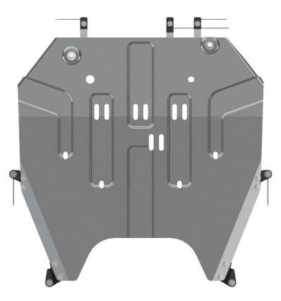 Защита картера и КПП Mitsubishi ASX 14.3575