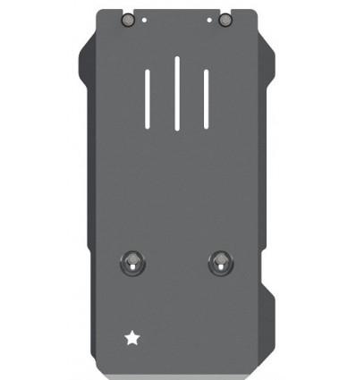 Защита КПП и РК Audi Q7 02.1280
