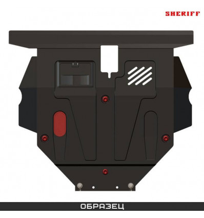 Защита картера и КПП Chevrolet Captiva 04.3028